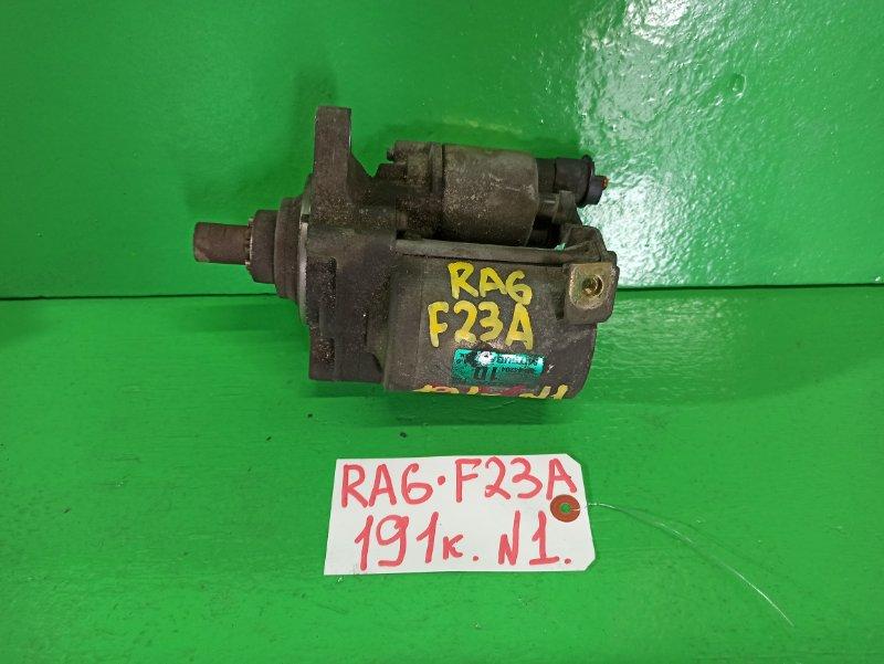Стартер Honda Odyssey RA6 F23A (б/у) №1