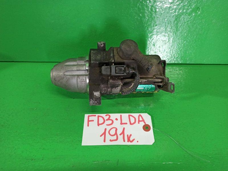 Стартер Honda Civic FD3 LDA (б/у)