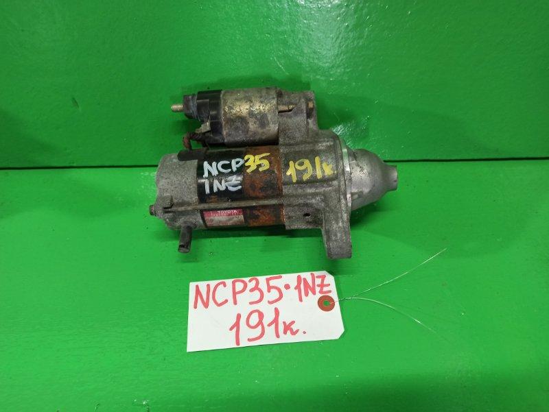 Стартер Toyota Bb NCP35 1NZ-FE (б/у)
