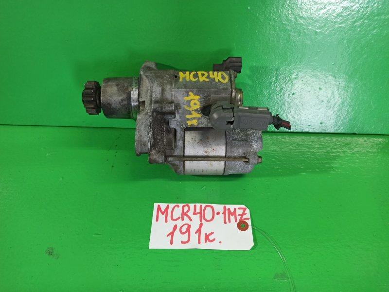 Стартер Toyota Estima MCR40 1MZ-FE (б/у)