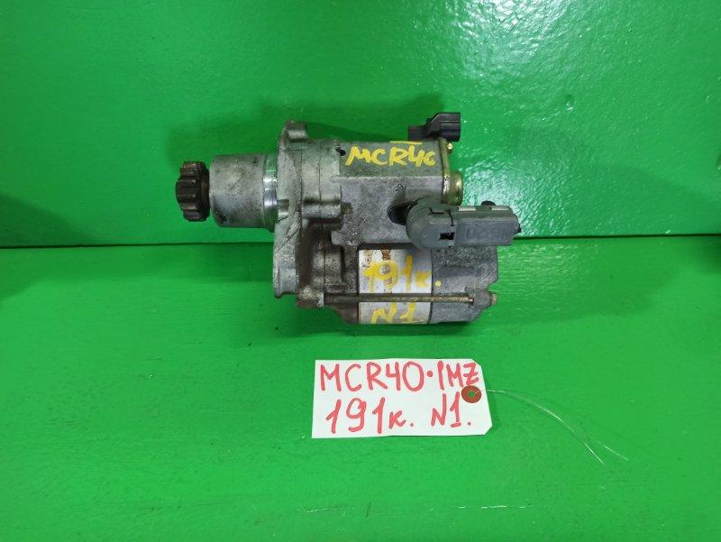 Стартер Toyota Estima MCR40 1MZ-FE (б/у) №1