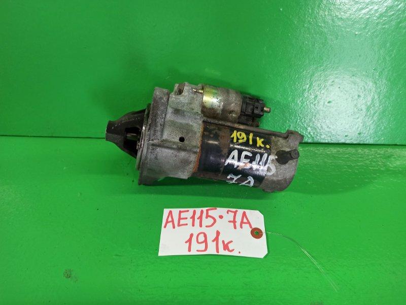 Стартер Toyota Carib AE115 7A-FE (б/у)