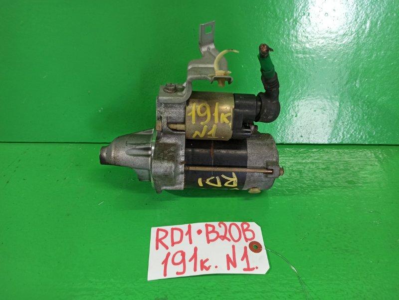 Стартер Honda Crv RD1 B20B (б/у) №1