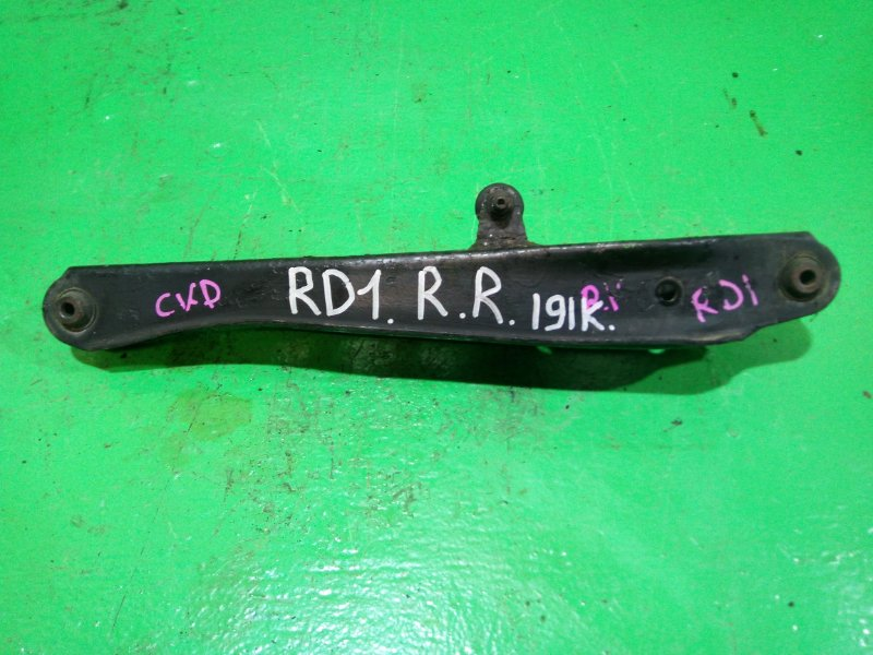 Рычаг Honda Crv RD1 задний правый (б/у)