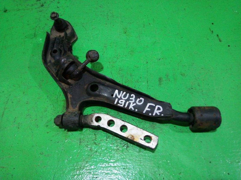 Рычаг Nissan Presage U30 передний правый (б/у)