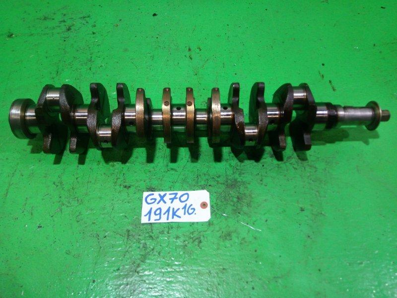 Коленвал Toyota Mark Ii GX70 1G-FE (б/у)