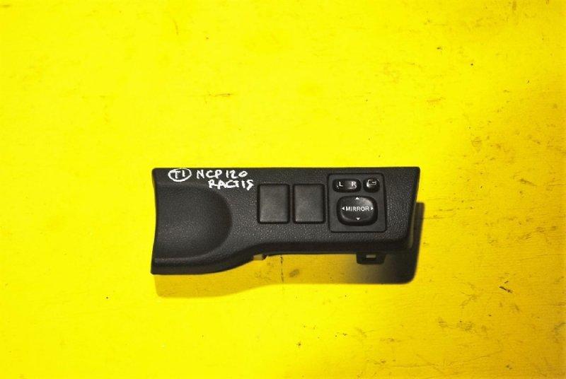 Блок управления зеркалами Toyota Ractis NCP120 (б/у)