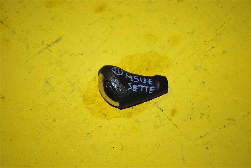 Ручка переключения автомата Toyota Passo Sette M502E (б/у)