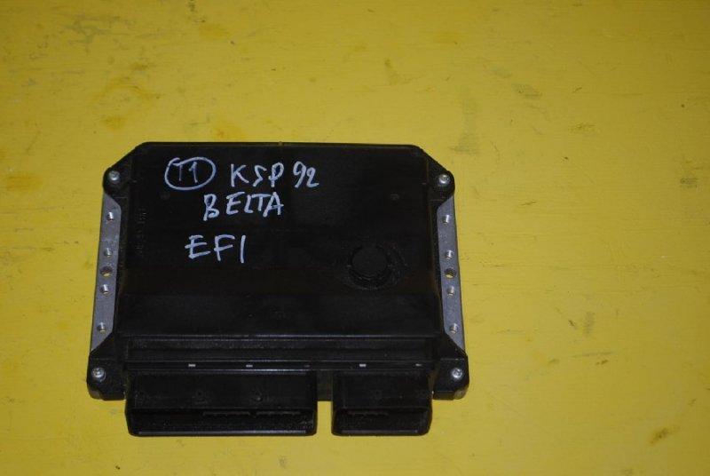 Блок управления efi Toyota Belta KSP92 (б/у)