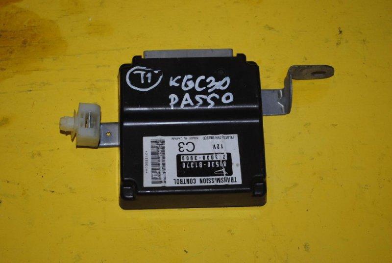 Блок управления акпп Toyota Passo KGC30 (б/у)