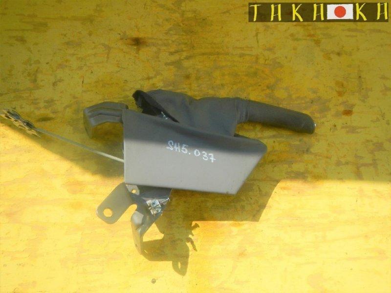 Ручка ручника Subaru Forester SH5 (б/у)