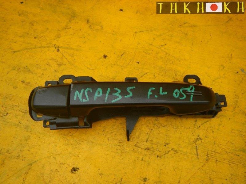 Ручка двери Toyota Vitz NSP130 передняя левая (б/у)