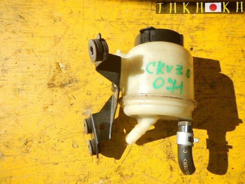 Бачок для тормозной жидкости Nissan Skyline CKV36 (б/у)