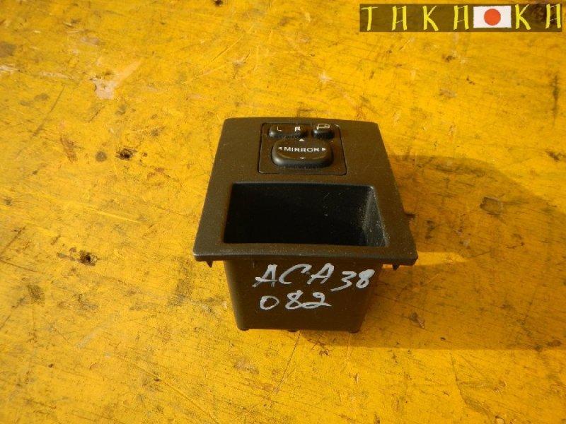 Блок управления зеркалами Toyota Vanguard ACA33 (б/у)