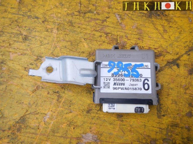 Блок управления abs Toyota Wish ZGE20 (б/у)