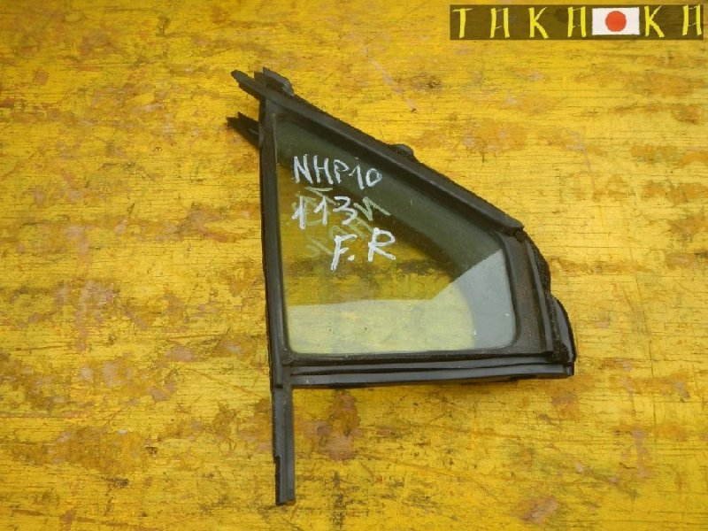 Форточка двери Toyota Aqua NHP10 передняя правая (б/у)