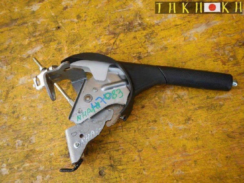 Ручка ручника Toyota Aqua NHP10 (б/у)