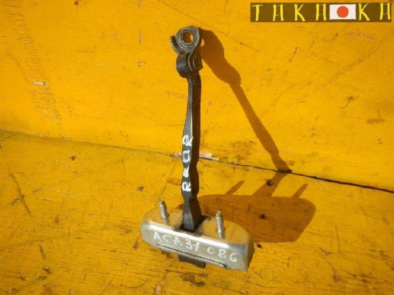 Ограничитель двери Toyota Rav4 ACA31 (б/у)