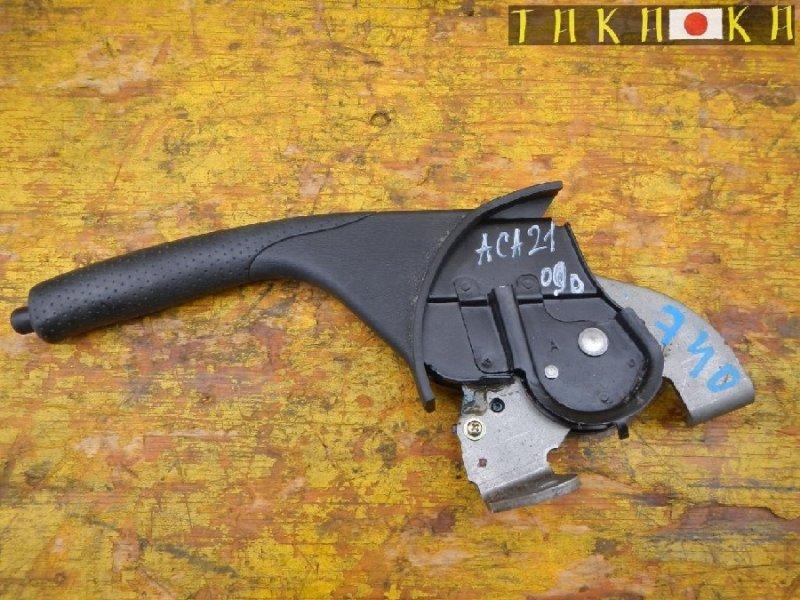 Ручка ручника Toyota Rav4 ACA21 (б/у)