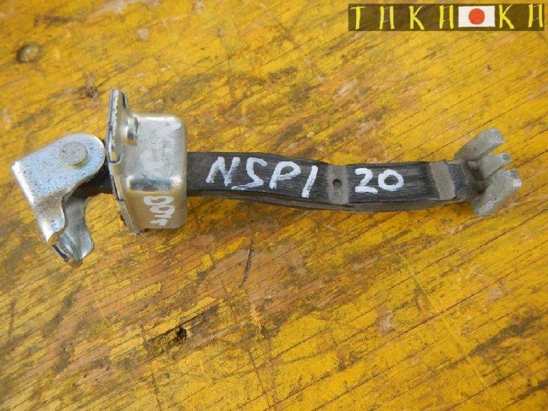 Ограничитель двери Toyota Ractis NCP120 задний правый (б/у)