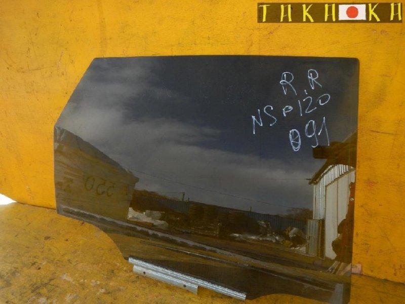 Стекло двери Toyota Ractis NCP120 заднее правое (б/у)