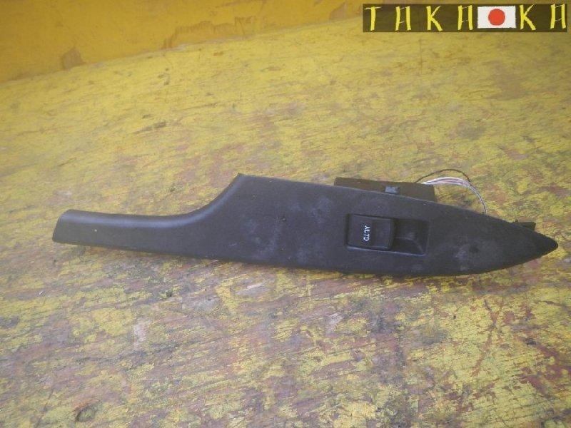 Кнопка стеклоподъемника Toyota Corolla Fielder NZE141 задняя левая (б/у)