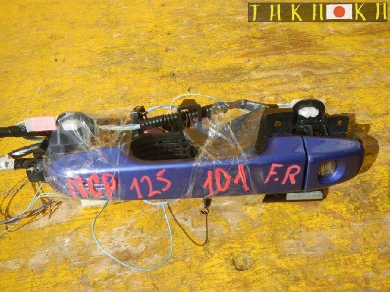 Ручка двери Toyota Ractis NCP120 передняя правая (б/у)