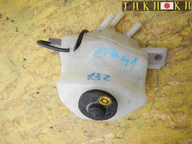 Бачок для тормозной жидкости Toyota Prius Alpha ZVW41 (б/у)