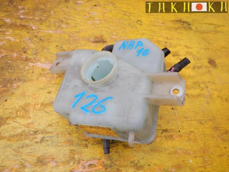 Бачок для тормозной жидкости Toyota Aqua NHP10 (б/у)