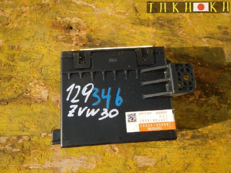 Электронный блок Toyota Prius ZVW30 (б/у)