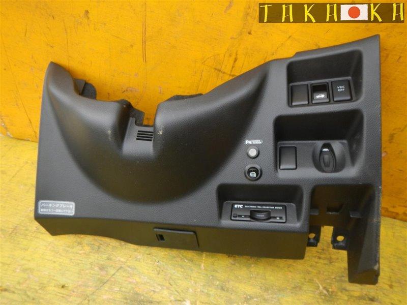 Пластик под руль Nissan Skyline V36 VQ25HR 2008 (б/у)