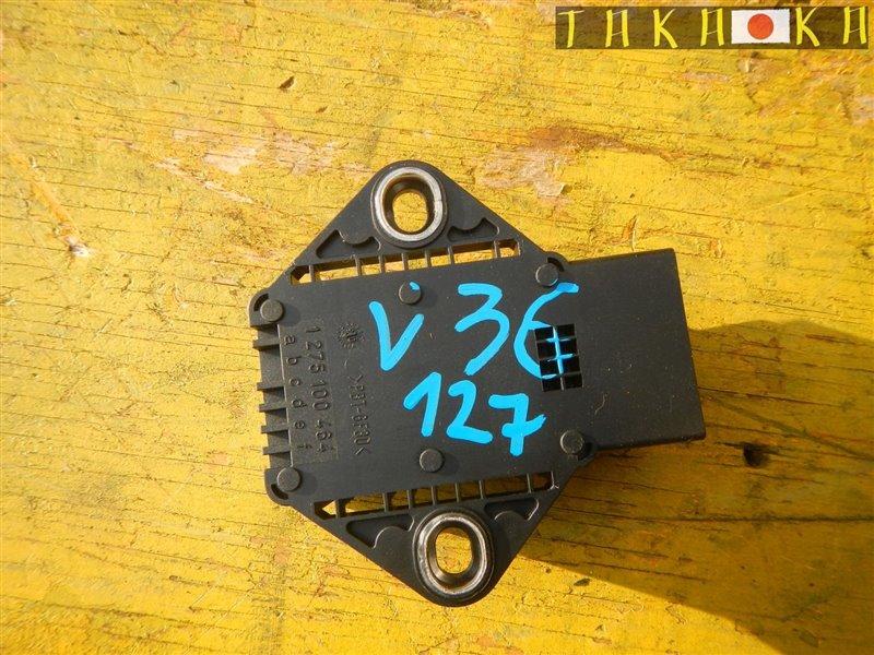 Электронный блок Nissan Skyline V36 VQ25HR 2008 (б/у)