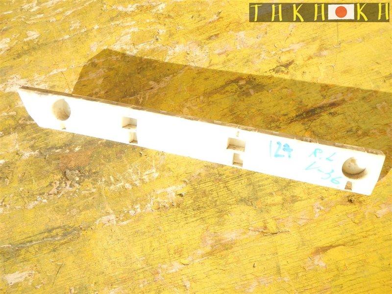 Крепеж бампера Nissan Skyline V36 VQ25HR 2008 задний левый (б/у)