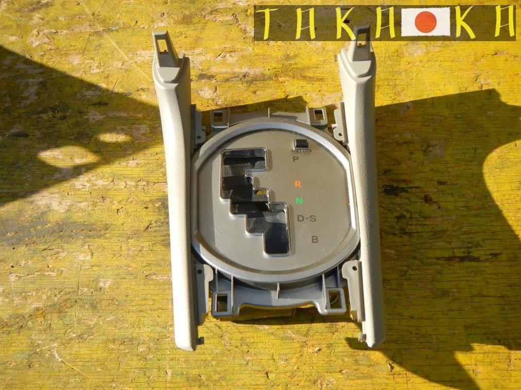 Консоль кпп Toyota Allion ZRT260 2ZRFAE 2011 (б/у)