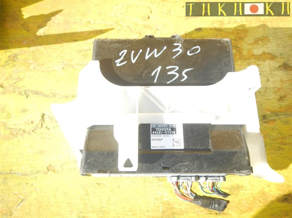 Электронный блок Toyota Prius ZVW30 2ZRFXE (б/у)