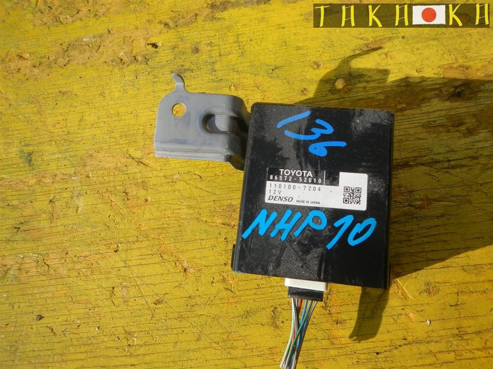 Электронный блок Toyota Aqua NHP10 (б/у)