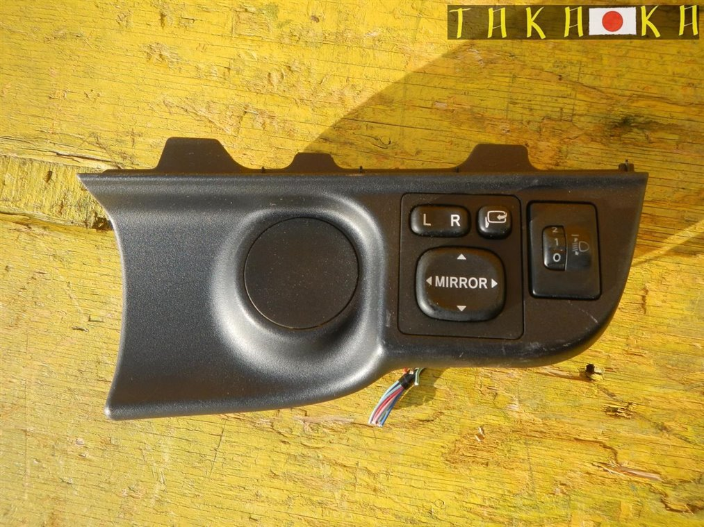 Блок управления зеркалами Toyota Aqua NHP10 1NZFXE (б/у)