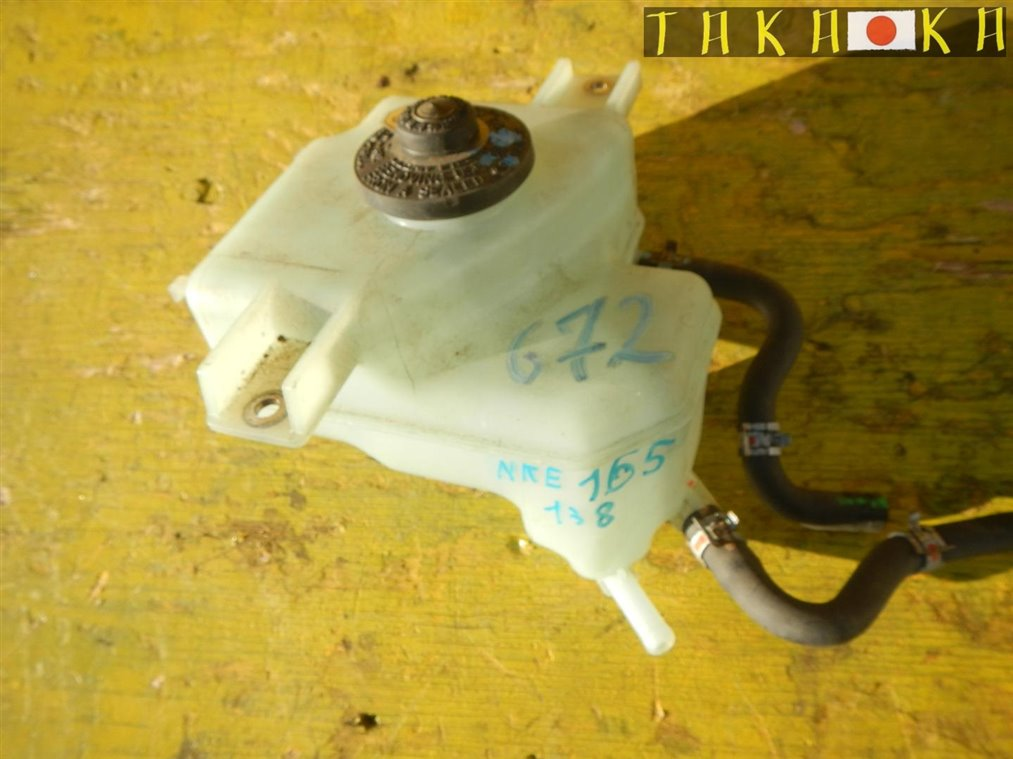 Бачок для тормозной жидкости Toyota Corolla Fielder NKE165 1NZFXE (б/у)
