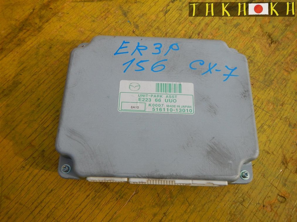 Электронный блок Mazda Cx-7 ER3P L3 (б/у)