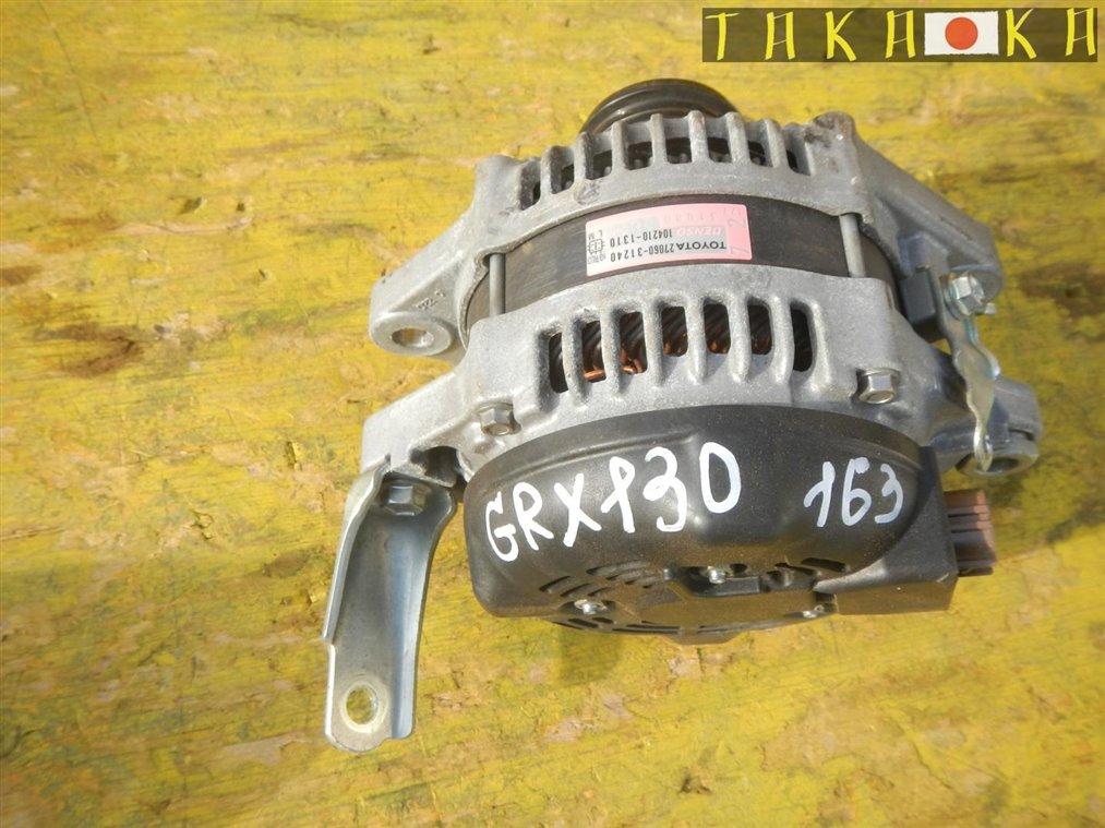 Генератор Toyota Mark X GRX130 4GRFSE (б/у)