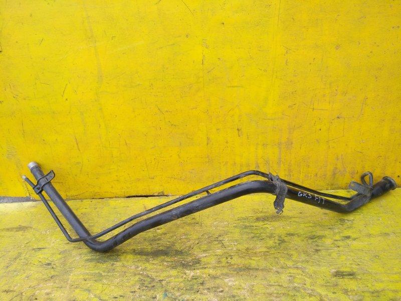 Горловина топливного бака Honda Fit GP6 L13B задняя (б/у)