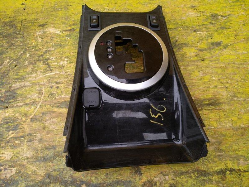 Консоль кпп Mazda Cx-7 ER3P L3 передний (б/у)