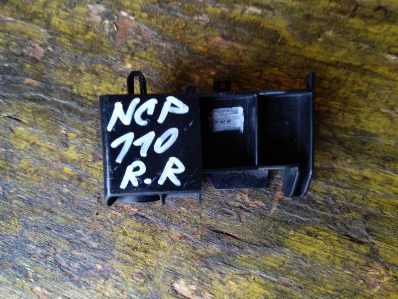 Крепеж бампера Toyota Ist ZSP110 1NZFE задний правый (б/у)