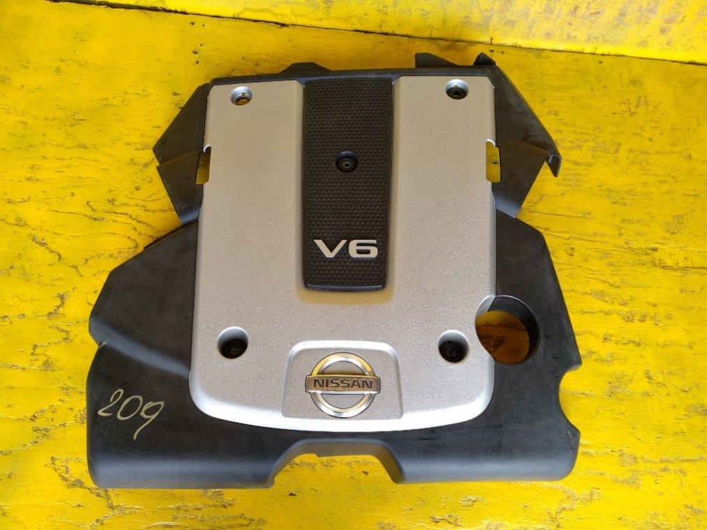 Декоративная крышка двс Nissan Skyline V36 VQ25HR передняя (б/у)