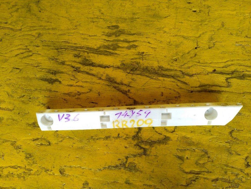 Крепеж бампера Nissan Skyline V36 VQ25HR задний правый (б/у)