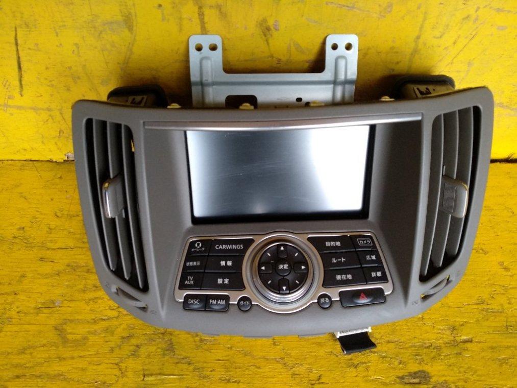 Блок управления климат-контролем Nissan Skyline V36 VQ25HR передний (б/у)