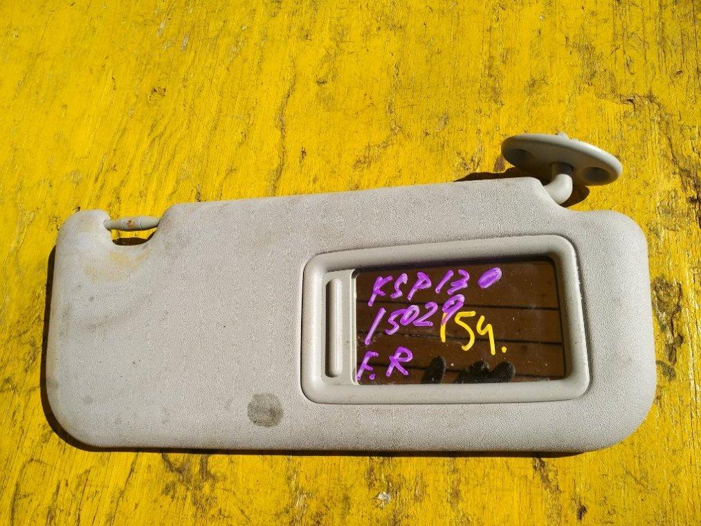 Козырек солнцезащитный Toyota Vitz KSP130 1KRFE передний правый (б/у)