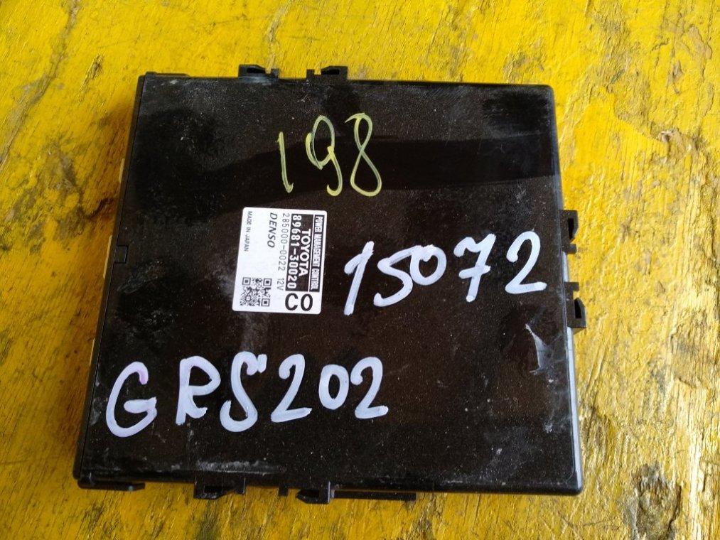 Электронный блок Toyota Crown GRS200 3GRFSE передний (б/у)