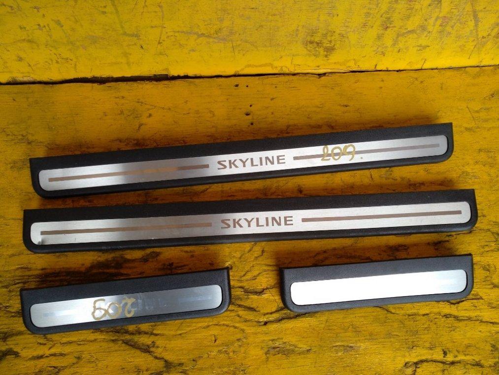 Порожек пластиковый Nissan Skyline V36 VQ25HR (б/у)