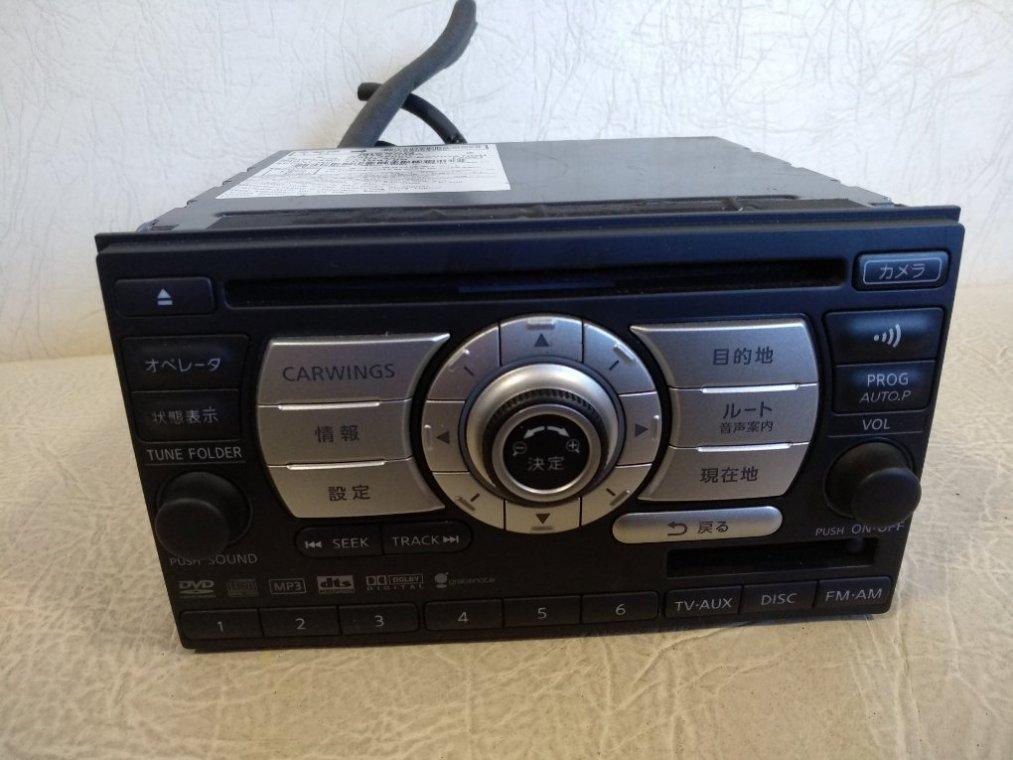 Магнитофон Nissan Dualis J10 MR20 передний (б/у)